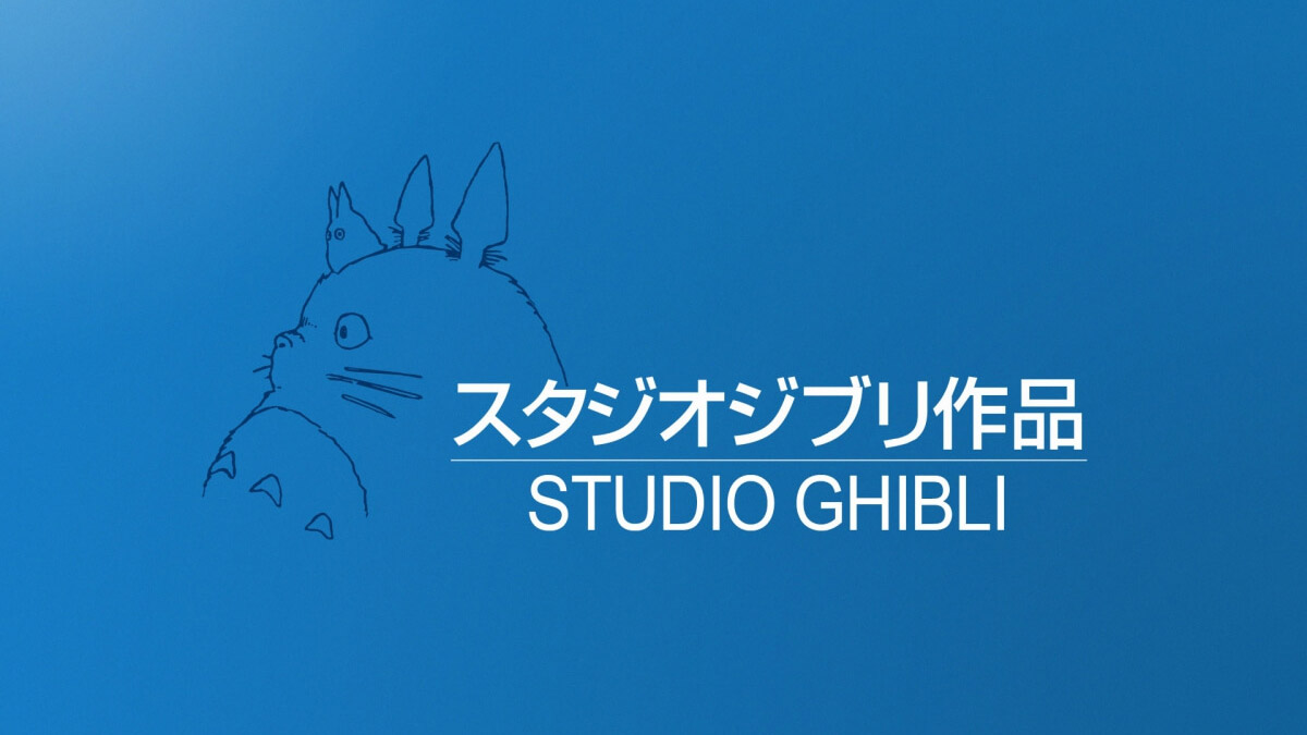 Update on films in progress at Studio Ghibli