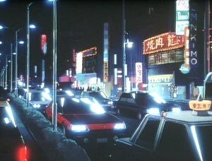 Recensione Su La Città Delle Bestie Incantatrici 1987 Di